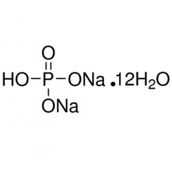 Merck Kalite | Sodyum fosfat / di-Sodium hydrogen phosphate (Merck 106573)