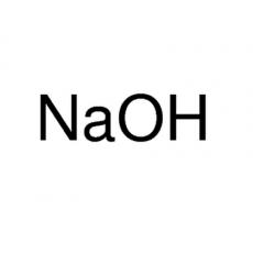 Merck Kalite | Sodyum hidroksit (Merck 106462) / Sodium hydroxide 500G